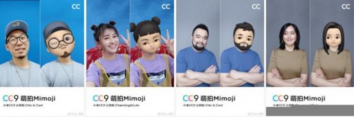 Xiaomi Mi CC9, yeni ve gelişmiş Mimojiler ile geliyor