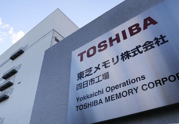 Toshiba ve WD NAND üretim tesislerinde elektrik kesintisi, verimlilik düştü