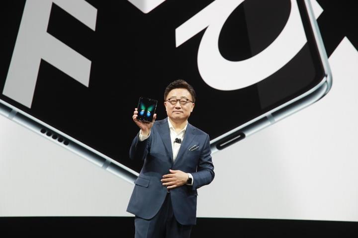 DJ Koh: Galaxy Fold'un hazır olmadan tanıtılmasına ben sebep oldum