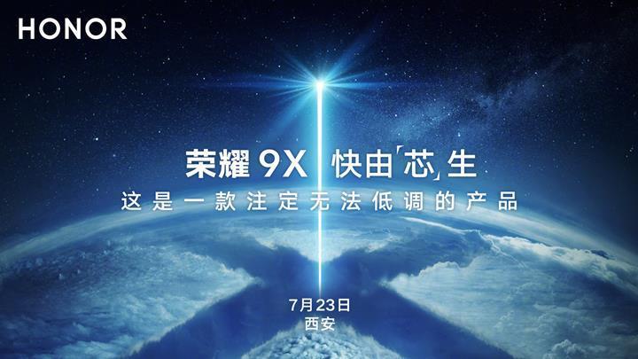 Honor 9X serisi 23 Temmuz'da tanıtılacak