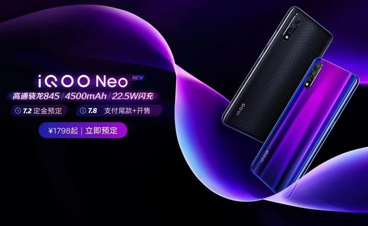Snapdragon 845'li oyuncu telefonu Vivo iQOO Neo resmen tanıtıldı