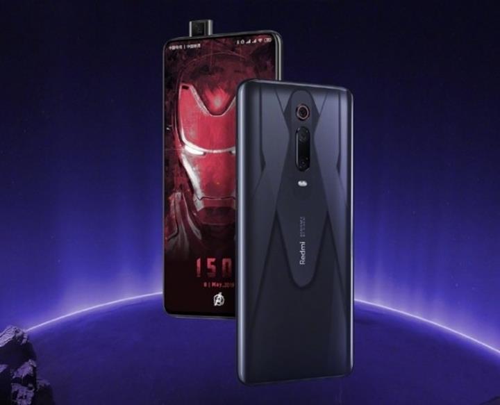 Redmi K20 Pro, Avengers sürümüyle karşınızda