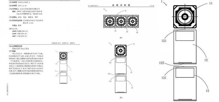 Xiaomi yeni akıllı telefonlarında kullanacağı periskop kameranın patenti aldı