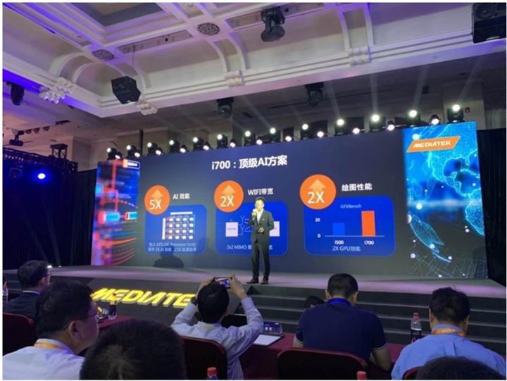 MediaTek yapay zekâ ürünleri için yeni bir yonga seti duyurdu