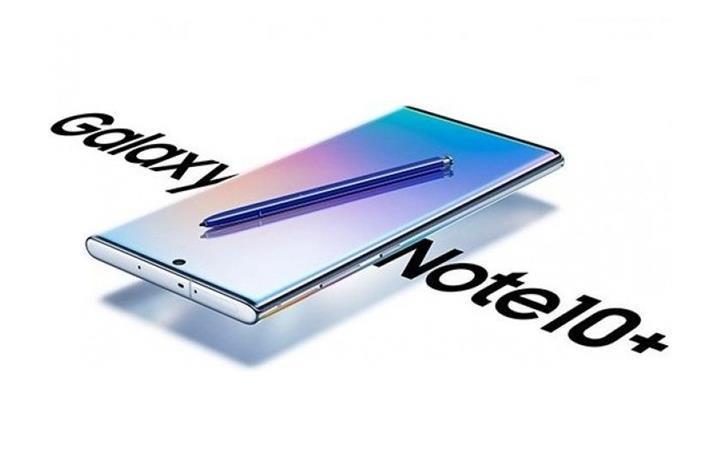 Samsung Galaxy Note 10 5G'nin depolama seçenekleri ortaya çıktı
