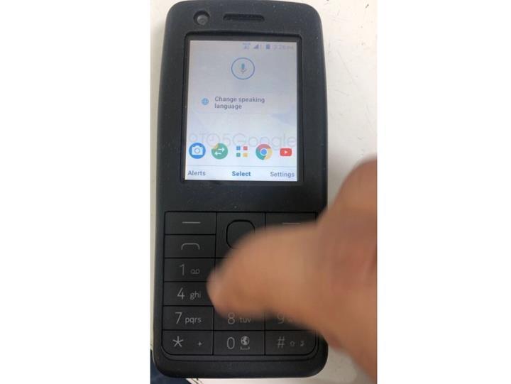 Nokia'nın Android kullanan standart bir telefonu ortaya çıktı