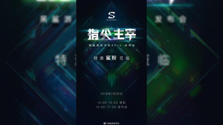 Xiaomi, Black Shark 2 Pro'nun tanıtım tarihini açıkladı