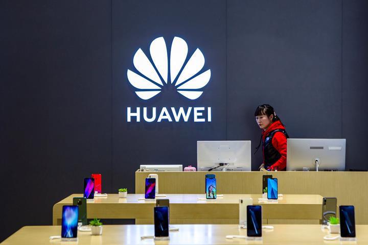Huawei, yeni telefon modellerinde Kirin yonga seti kullanımını arttıracak