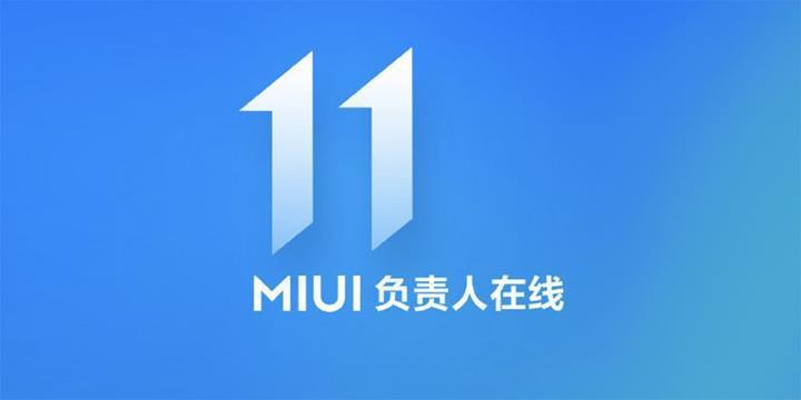 Xiaomi'den MIUI 11'in çıkış tarihi hakkında açıklama