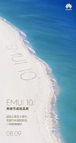 Huawei, EMUI 10 arayüzünü 9 Ağustos'ta duyuracak