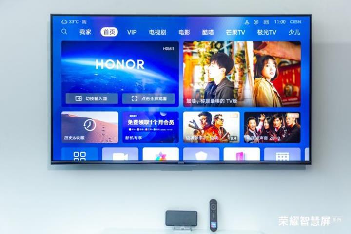 Honor Vision ve Honor Vision Pro tanıtıldı