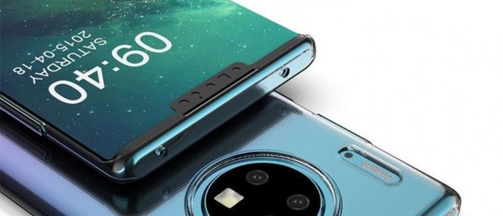 Huawei Mate 30 ve Mate 30 Pro tanıtım tarihi