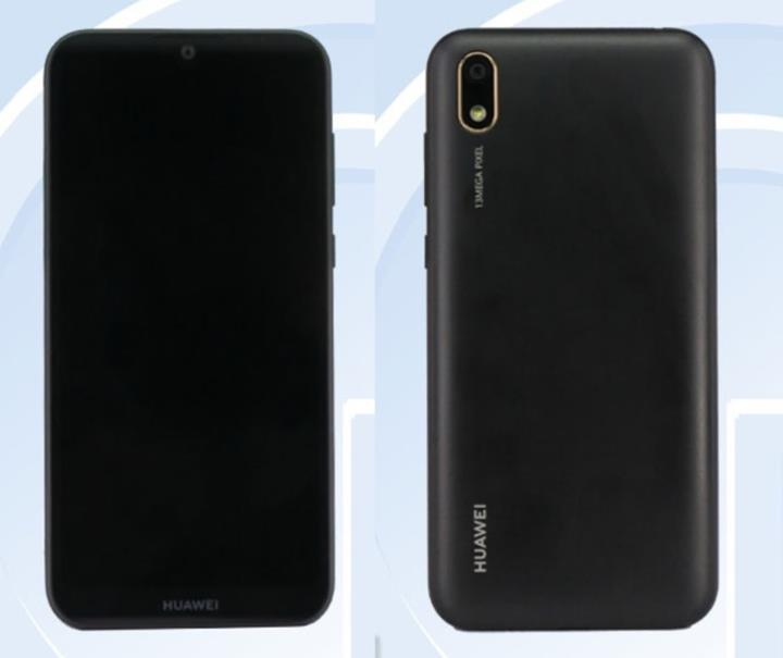 Huawei'in giriş seviyesi bir akıllı telefon modeli TENAA'da listelendi