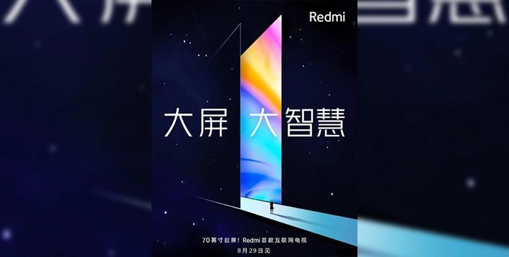 70 inçlik Redmi TV'nin tanıtım tarihi açıklandı