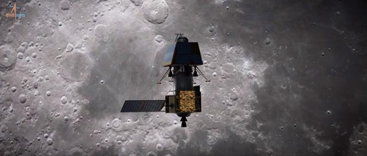 Hindistan tarih yazmaya çok yakın: Chandrayaan 2, Ay'ın yörüngesine yerleşti