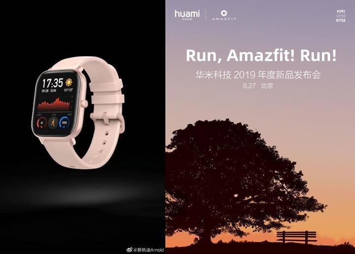Xiaomi'nin alt markası Huami yeni akıllı saatini tanıtacak