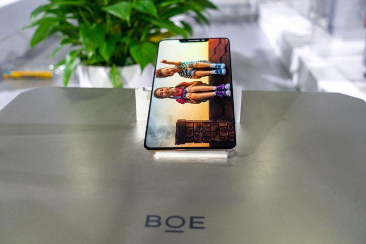 Apple ilk kez Çin'den OLED tedariği yapabilir