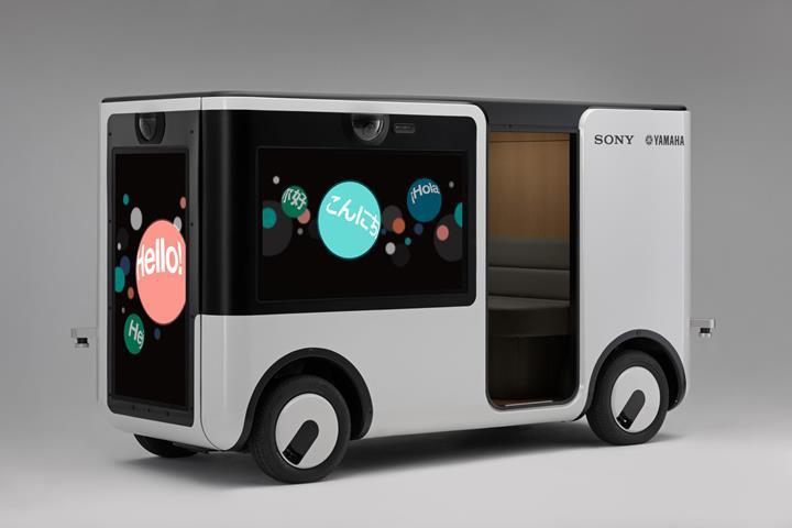 Sony ve Yamaha tema parkları için otonom araç geliştiriyor
