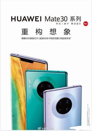 Huawei Mate 30'un tasarımını açığa çıkaran tanıtım posteri internete düştü