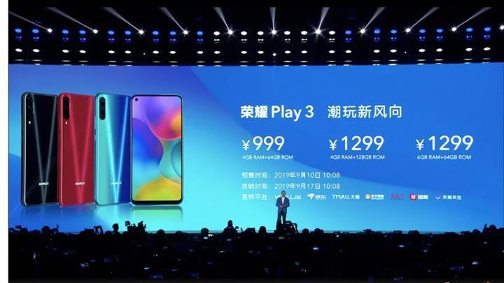 Honor Play 3 tanıtıldı: İşte özellikleri ve fiyatı