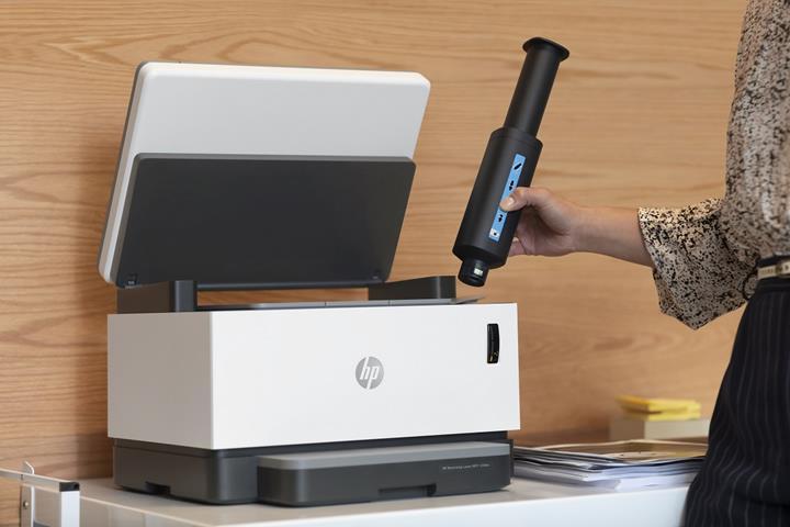 Dünyanın ilk doldurulabilir lazer yazıcısı HP'den geldi
