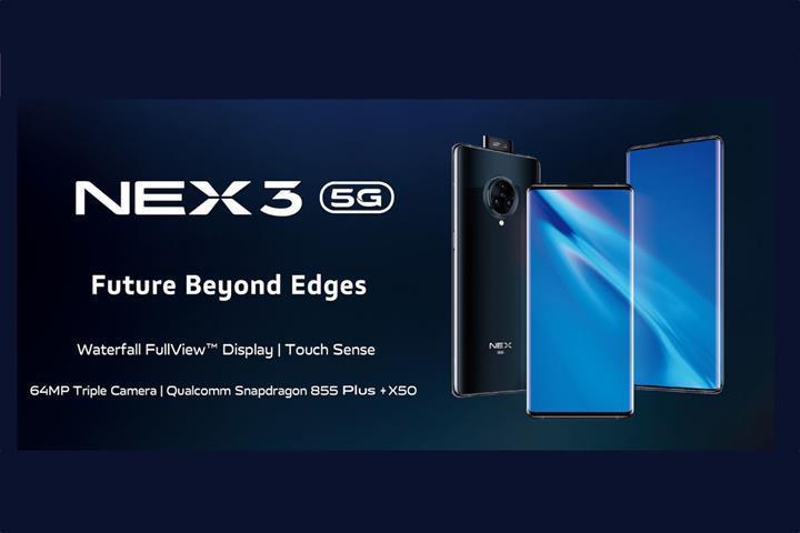 Yüzde yüze yakın ekran-kasa oranı sunan Vivo NEX 3 tanıtıldı