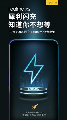 Realme X2'nin teknik özellikleri resmi olarak açıklandı