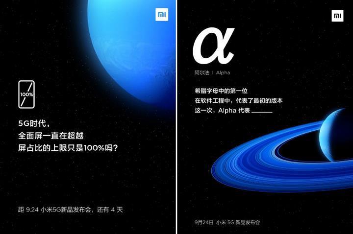 Xiaomi Mi Mix Alpha ortaya çıktı: Tasarımı ile büyüleyecek