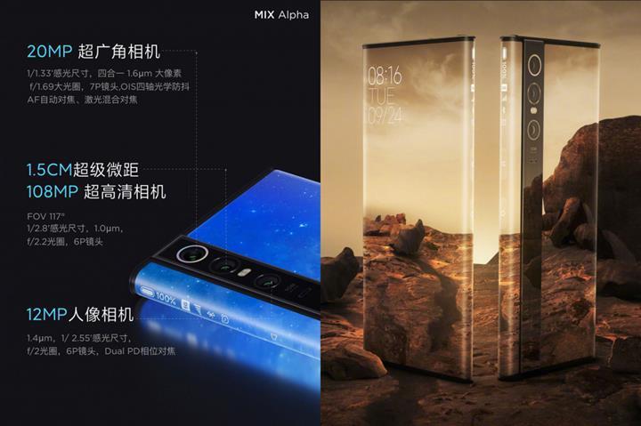 Xiaomi Mi Mix Alpha'nın bilançosu: 1.000 mühendis, 2 yıl, 70 milyon dolar