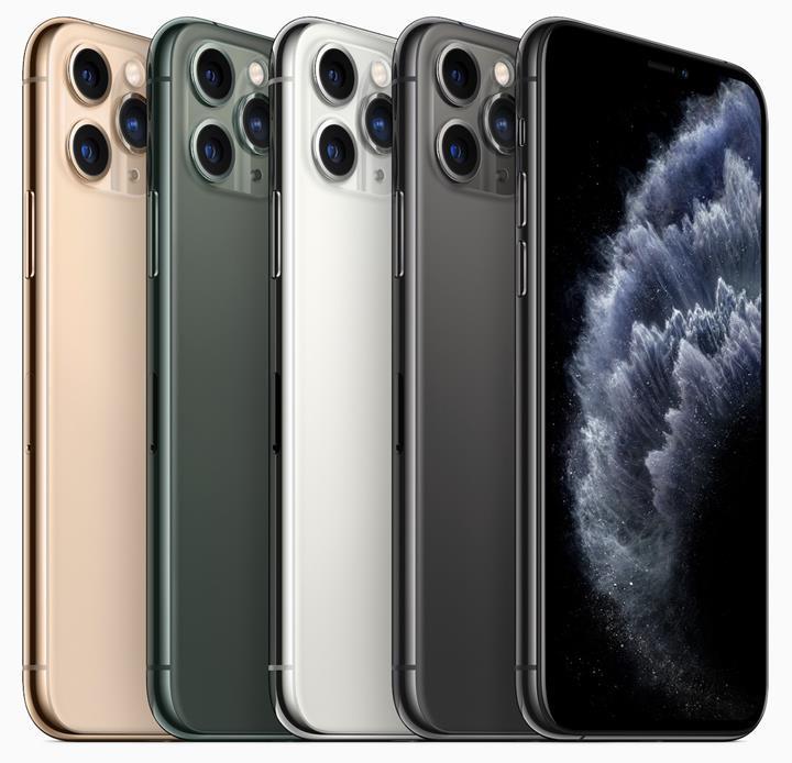 iPhone 11 serisinin Türkiye çıkış tarihi ne zaman?