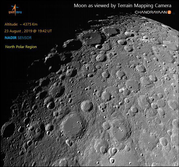 Chandrayaan-2, Ay'ın bugüne kadarki en net yüzey fotoğraflarını çekti