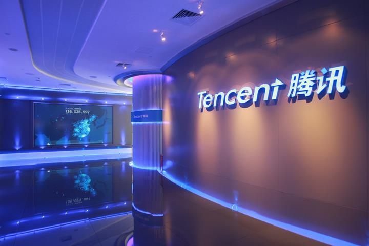 Apple, Çinli teknoloji devi Tencent'e kullanıcıların tarama verilerini gönderiyor