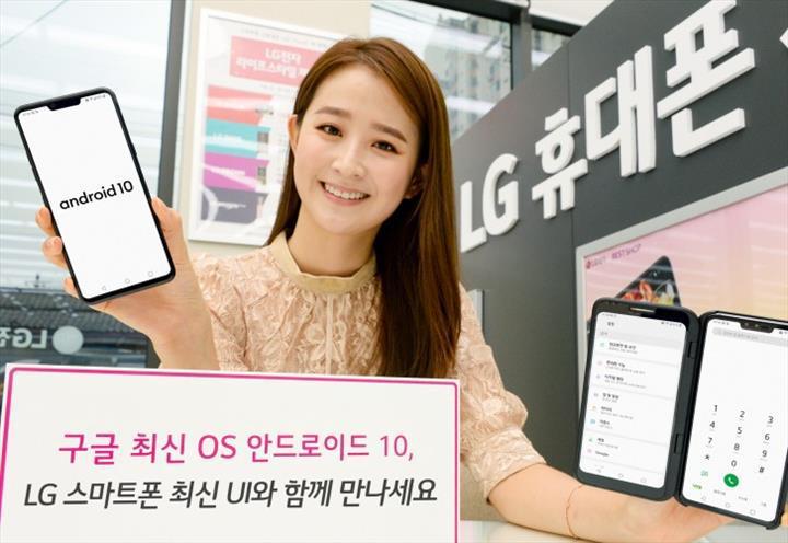 LG'nin Android 10 beta programı bu ay sonunda başlıyor