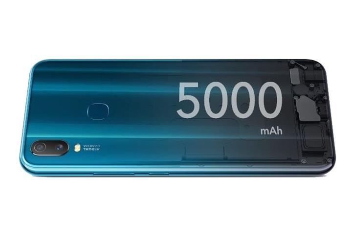 Vivo'nun yeni akıllı telefonu Y11 (2019) tanıtıldı