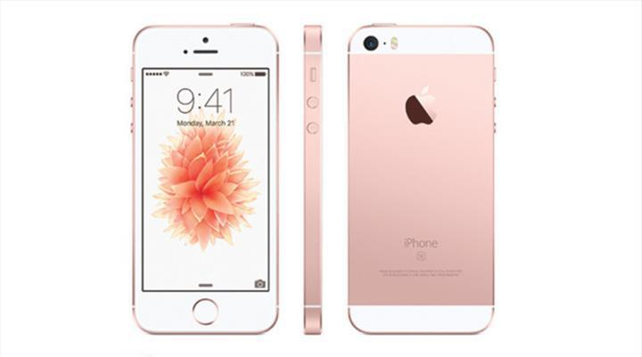 iPhone SE 2 panelleri LG Display tarafından sağlanacak