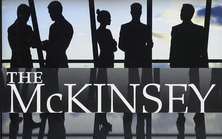 McKinsey Danışmanı: Blockchain, Londra ve Ulusal Sağlık Hizmeti'ni öldürebilir