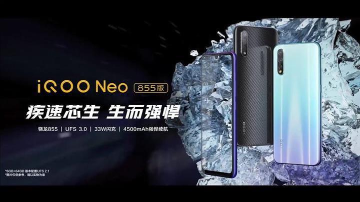 Vivo IQOO Neo 855 tanıtıldı: Snapdragon 855, UFS 3.0 depolama, sıvı soğutma sistemi