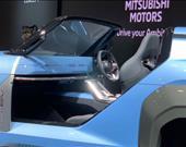 Mitsubishi Mi-Tech