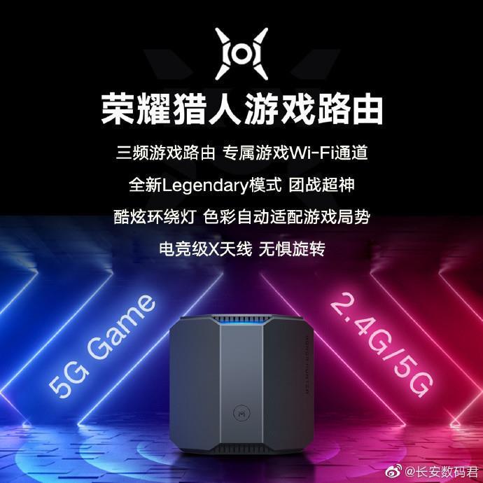 Huawei yeni bir oyuncu yönlendiricisi tanıtacak