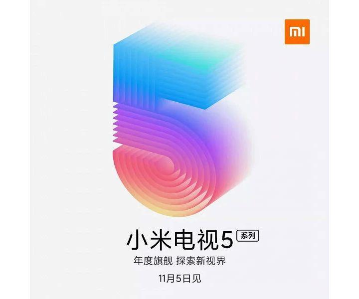 Xiaomi Mi TV 5 ilk görseliyle karşımızda