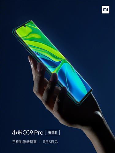 Xiaomi Mi CC9 Pro modelinin detayları ortaya çıktı