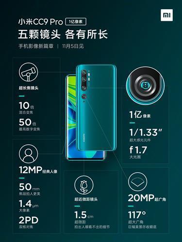 Xiaomi Mi Note 10 kamera özellikleri