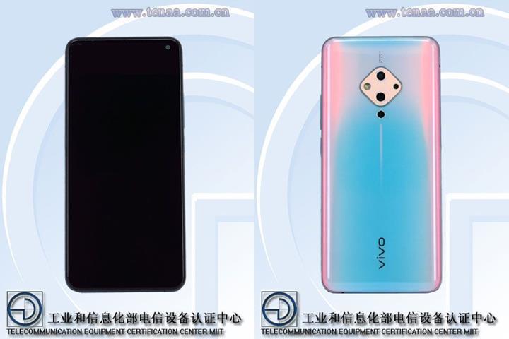 Elmas şeklinde kamera tasarımına sahip Vivo S5 ortaya çıktı