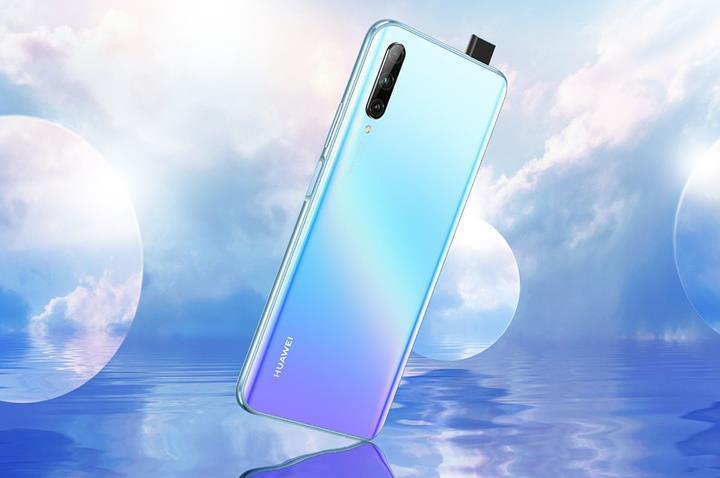 Huawei Y9s tanıtıldı!