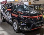 Honda Rally Passport