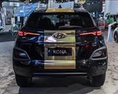 Hyundai Kona Ultimate Concept