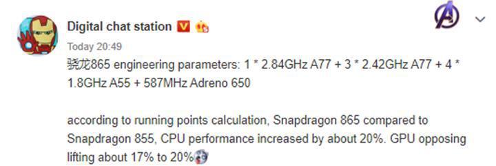 Snapdragon 865 yonga setinin bazı teknik detayları ortaya çıktı