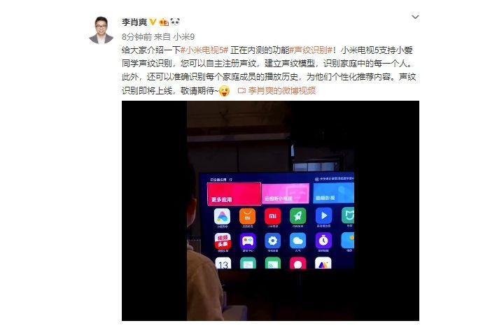 Xiaomi Mi TV 5'in lansmanda açıklanmayan yeni bir özelliği duyuruldu