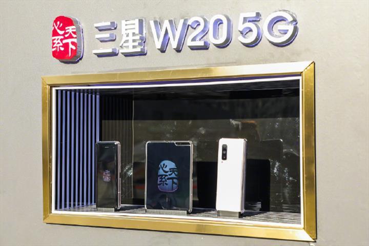 Samsung ikinci katlanabilir telefonunu tanıttı: Galaxy W20 5G