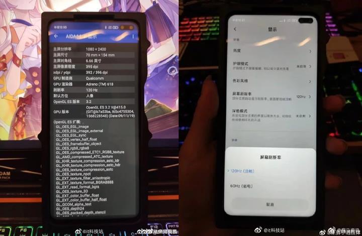 Redmi K30, 120 Hz ekran ile gelecek